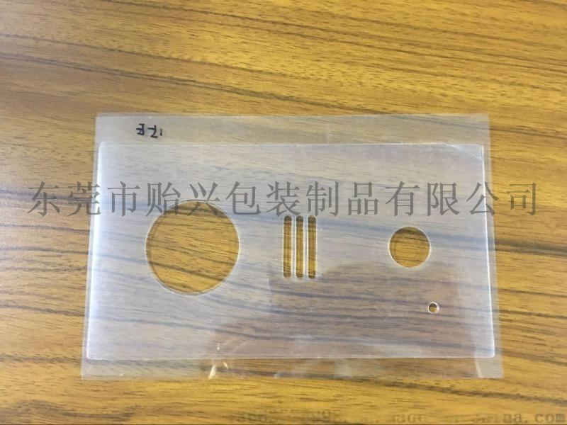 保护膜PE PET 眼镜片保护膜 镜子玻璃保护膜 镜头相机贴膜