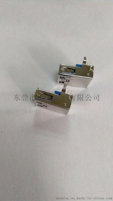 森伟电子05AR-0901 USB 3.0AF 90度插板弯脚