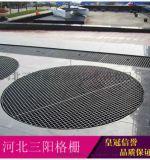 污水处理站,化粪池水沟,玻璃钢格栅板