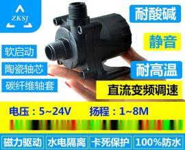 中科无刷直流水泵 扬程8M,流量2400L/H、太阳能水泵