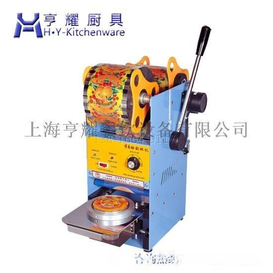 豆浆手动封口机, 奶茶半自动封口机, 全自动饮料封杯机, 上海饮料封口封杯机