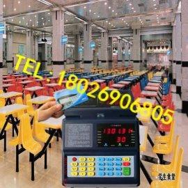 工厂食堂售饭机-IC卡消费机-单位员工食堂刷卡机