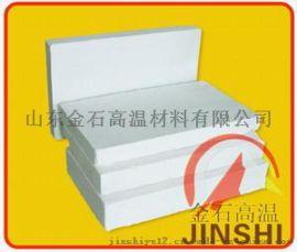 四川大同水泥回转窑背衬、隔热保温专用纤维板