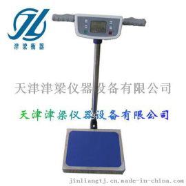 JLZ-586高精度人体秤 电子体重秤