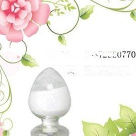 厂家直销 苯甲酸钠 532-32-1