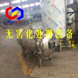 龙达机械动物尸体无害化处理机采用高温蒸汽处理