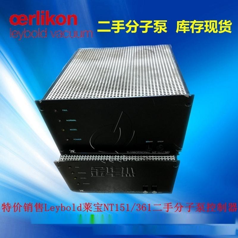Leybold  TD400莱宝涡轮分子泵控制器维修-Oerlikon莱宝分子泵电源维修-二手莱宝TD400分子泵变频器