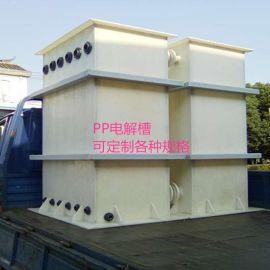 江苏慈溪定制PP氧化电解槽 PVC酸洗槽 塑料焊接槽 立创厂家