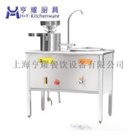 豆浆机 电热豆浆机 燃气豆浆机 石磨豆浆机 全自动豆浆机