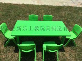 塑料儿童桌幼儿园课桌椅