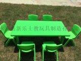 塑料兒童桌幼兒園課桌椅