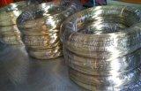 硬态H65黄铜丝 0.8/1.0/1.2mm黄铜线