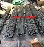 德国100Cr6高碳铬轴承钢  100CR6圆棒 抗疲劳滚动轴承钢 规格齐全