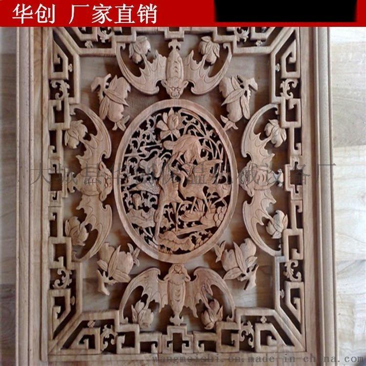 数控木工雕刻机 1325双工序橱柜门雕刻机 华创精工制造