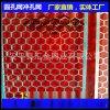 汇金供应陕西阳极氧化装饰铝板冲孔网加工6孔3距1mm板厚1.2*2米