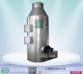敏宏不鏽鋼噴淋塔 廢氣處理設備報價