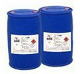 厂家 供应杀菌消毒用工业级10%次氯酸钠溶液