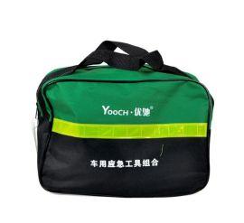 上海方振箱包定制工具包 汽车维修包 高空作业包 应急包