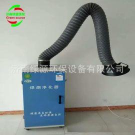 焊烟净化器 移动式焊烟净化器 电焊焊烟除尘设备