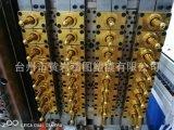 管胚模具 試管模具 油管模具 針管模具
