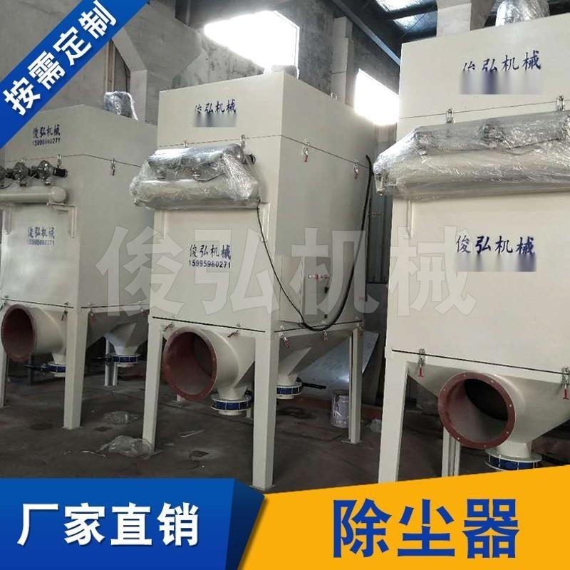 粉尘湿式除尘器 旋风锅炉除尘器 除尘器生产厂家