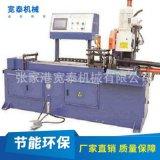 厂家宽泰355伺服全自动切管机 水切割钢管切管机