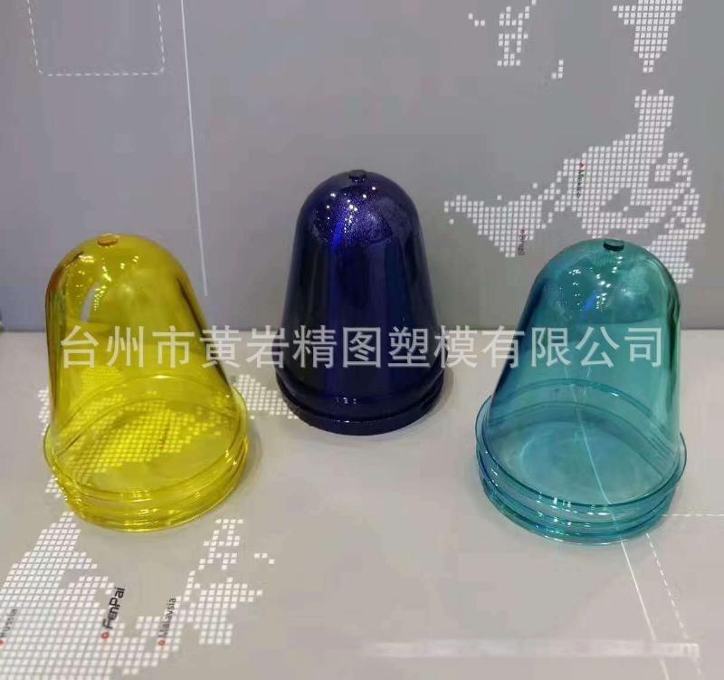高端商务会议矿泉水订做塑料瓶 礼品促销高端塑料容器