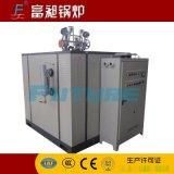 燃氣鍋爐蒸汽鍋爐全自動節能燃氣蒸汽鍋爐彈簧支吊架煤氣發生爐