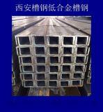 博乐槽钢普通槽钢镀锌槽钢低合金槽钢厂家直销