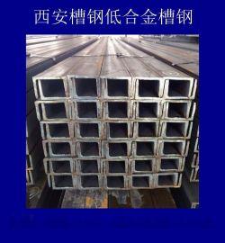 博樂槽鋼普通槽鋼鍍鋅槽鋼低合金槽鋼廠家直銷