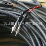 FSMA SMA905风机光纤 HUBER+SUHNER 2芯200/230um光纤跳线