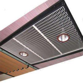 廠家供應鋁拉網吊頂圖書館吊頂規格定制量大從優