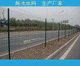 河北围栏网热卖促销 全国供应铁丝网防护网