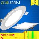窄边LED筒灯方形 天花灯嵌入式圆形面板灯5瓦8W16W22W开孔75