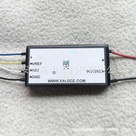 『西安力高』供应原装超薄型高压模块 电源模块