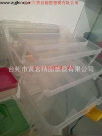 手提式收纳箱 多功能收纳箱 工具塑料箱