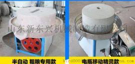石磨面粉机 石磨磨面机