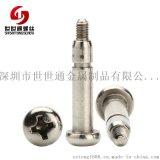 世世通螺丝厂家生产不锈钢螺丝 非标定制M3电机器械用不锈钢盘头十字槽轴肩螺丝