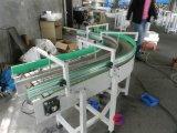 水泵链板装配线,微波炉链板装配线,链板装配线