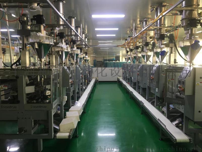 塑料颗粒包装机,给袋包装机,粉末包装生产线
