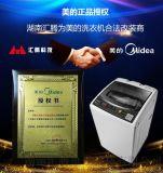 广东清远工厂自助投币式洗衣机厂家直销w