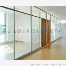 德州德城玻璃隔断的理念与设计