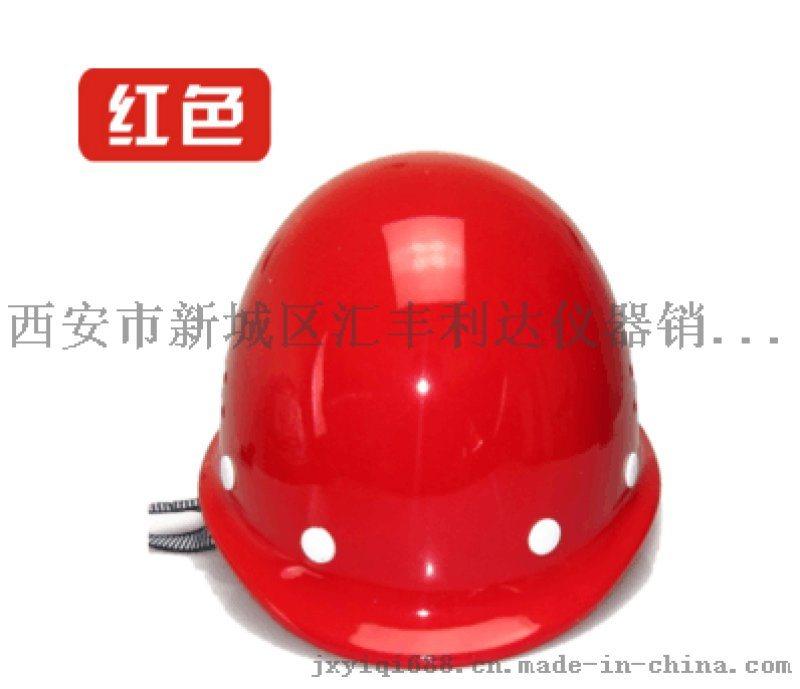 西安安全帽喷标徽,西安蓝色安全帽,西安安全帽