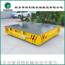 流水線作業定點平板運輸車頻繁使用電動軌道車專業商