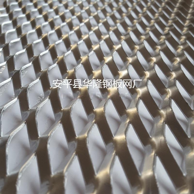 空间隔离网,菱形孔金属装饰网 xg拉伸网