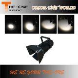 风尚影视供应演播室全静音150W LED摄影灯 影视聚光灯