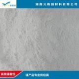 廠家直銷高純錸酸銨、99.999%錸酸銨、錸酸銨粉末、錸酸銨顆粒