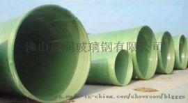 福建福州玻璃钢管厂家-玻璃钢夹砂管道厂家直销