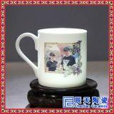 陶瓷马克杯订做 精美礼品马克杯 情侣头像纪念杯