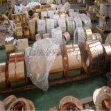 进口JISc1700铍铜合金板 c1700铍青铜棒 c1700铍铜带